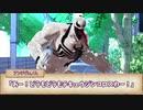【シノビガミ】やべぇ三人用シナリオしか用意してねぇ!ってなったGMが短時間で作ったクソシナリオ Part3(終)【実卓リプレイ】