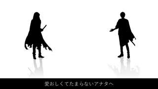 【人力刀剣乱舞】パノプティコン【山姥切