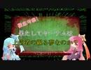 【Bloodborne】AI姉妹はヤーナムの夢を見る#02(おまけ)