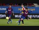 【安部 裕葵】バルセロナB 0-0 アンドラ【タッチ集】(2019年11月04日)
