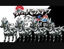 ポケモン全637匹集めるまで終われない旅 Part9【BW】