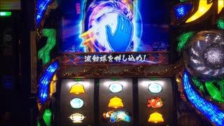 スーパーストリートファイター4【天井】(スルー回数)
