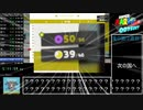 【RTA】スーパーマリオオデッセイ 100% 10時間57分52秒 【ゆっくり解説】 Part9