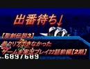 【聖剣伝説3】昔クリアできなかったゲームを実況プレイ22前編【2期】