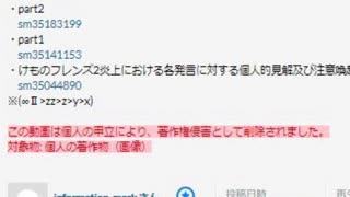 村人氏の動画が「個人の著作物(画像)」で削除&Age_Global_Networksの2013年新卒の人のツイートが発掘