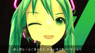 【UTAUカバー】HOWEVER/GLAY【MMD杯ZERO2