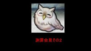 【黒鷲ハード】ファイアーエムブレム風花雪月を実況プレイすんぜpart50(2月課題出撃)