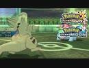 【ポケモンUSM】最強トレーナーへの道Act638【バンギラス】