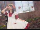 【のんちゅ】 愛言葉Ⅲ 踊ってみた 【3周年】