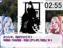 3分で歴代天皇紹介シリーズ! 「38代目 天智天皇」