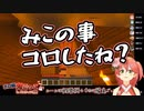 【ホロ鯖】洋館鬼ごっこ各視点まとめ 1/3戦目【ホロライブ】