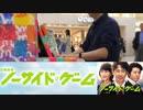#品川駅 #ストリートピアノ 2019/10/18(金) #TBS #日曜劇場 #ノーサイドゲーム 「Main Theme / #馬と鹿」#たっくやまだ/TAK-YAMADA ピアノ動画♪