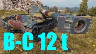【WoT:Bat.-Châtillon 12 t】ゆっくり実況でおくる戦車戦Part631 byアラモンド