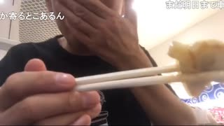 【外配信】浜松 餃子対決(石松餃子)【貧乏旅行】  2019/10/30(水) 19:05開始