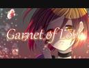 Garnet of Love / maya feat.MEIKO