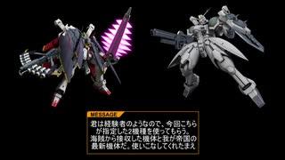 【ゆっくり】傭兵していくガンダムオンラインpart1(仮)
