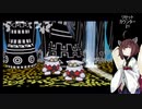 【ペーパーマリオRPG】ペーパーきりたんノーダメージクリアの旅 #9【VOICEROID実況】