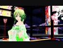 【GUMI】ままま式GUMIちゃんで「傷林果」【MMD-PV】カバーver 1080p