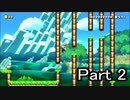 【実況】荒ぶるガッツで!マリオメーカー2をプレイ!Part2