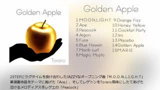 【VOCARAP】 Golden Apple【アルバムクロスフェード】