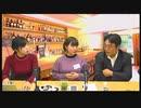 ♯45 川畑里咲子(声優・役者)「どうしたら売れますか?」にオムー店長が真剣解答!