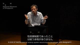 【講演会】日本軍占領下シンガポールにおける慰安婦~負の遺産を巡って~