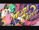 第83位:Moiri - ダンスフォーラバー(MV)