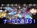 【パズドラ】 白蛇のナーガで遊ぼう! 闘技場3攻略!