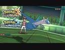 【ポケモンUSM】最強トレーナーへの道Act640【ラティオス】