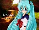 初音ミクでオリジナル 「Reason」 thumbnail