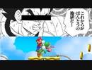 【マリオメーカー2】ここからが本当の地獄だ【ゼロから始めるみんバト生活 Part2】