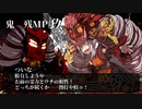 【COC】悪鬼討滅少女エンノ・ツイナ【ボイロTRPG】