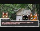 【刀剣乱舞猫CoC】KP伽羅PL陸奥厚まんば光忠の黒猫part2【仮想卓】