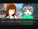 【神話創世RPGアマデウス】霞行く街 part3【実卓リプレイ】