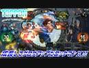【実況】成長してグロウアップだロックマンX!!【TEPPEN】