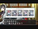 【実況】穢なき漢の初体験【艦これ】秋刀魚&鰯祭り!◆2