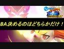 eスポーツファイターズ ポッ拳 POKKEN TOURNAMENT DX編 アウトレンジファイト