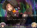 【Succubus Rhapsodia】MOD de SCRP! part40【ゆっくり実況】