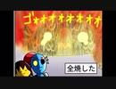 BGM【甘茶の音楽工房 激しい・緊迫】ボス戦15分耐久