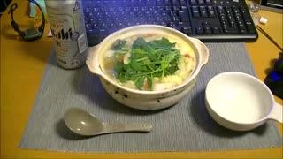 パンツマンの鮭雑炊(さけぞうすい).
