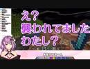 桜凛月「え? 襲われてました私?」【にじさんじ・切り抜き】