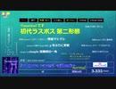 GROOVE COASTER 4EX difficulty 13 一覧【2】音楽ゲーム,オリジナル編
