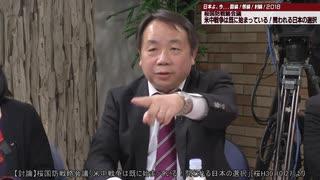 【3分でわかる】もし日本が中国の属国になったら?