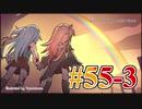 """【VOICEROID実況】琴葉姉妹と""""Red Dead Redemption 2""""の世界 #55(後編)【RDR2】"""