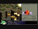 第64位:PS版フロントミッション1ST OCU編RTA 7時間3分22秒 Part7/14