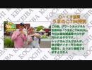 2019年11月4日高知競馬9R O-くす協賛 うまのこTIM特別(C1-2組) ロイヤルジュビリー