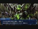 Fate/Grand Orderを実況プレイ セイバーウォーズⅡ編 part13
