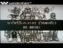 [実況]「ロックマン&フォルテ(WS)」フォルテ編ボス戦集(エンディング付き)