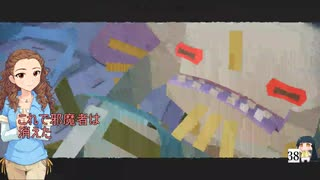 【im@s架空戦機】TEAR@WAY Part12【PS4】