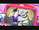 【MMD・獣音ロウ】脱法トゥーン